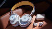 【かっこいいぞ】ランボルギーニがMaster&Dynamicとコラボ 公式イヤホンとヘッドホンを発売