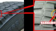 【義務化】国交省、冬用タイヤの安全性を確認することをルール化 「雪道での使用限度を超えた冬用タイヤの使用を厳禁」へ