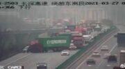 【大迷惑】エバーグリーン、スエズ運河に続き今度はトラックが高速道路で事故を起こし非難? 道路を塞ぎ後続は大渋滞に 中国